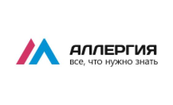 Добавить пресс-релиз на сайт Pro-allergiyu.ru