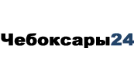 Добавить пресс-релиз на сайт Чебоксары24