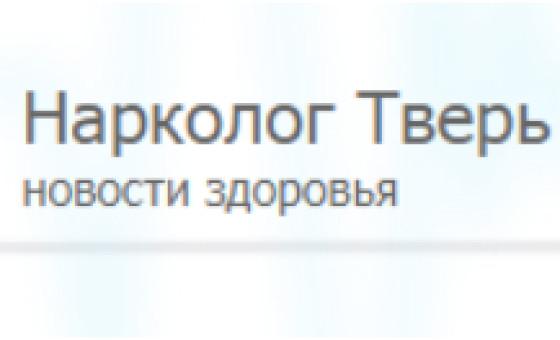 Добавить пресс-релиз на сайт Narkolog-tver.ru
