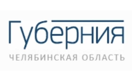 Добавить пресс-релиз на сайт Губерния - Южный Урал