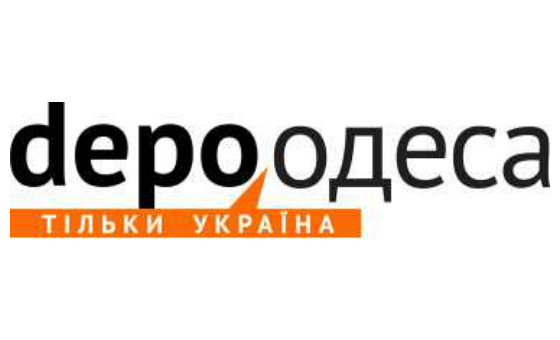 How to submit a press release to Odesa.depo.ua