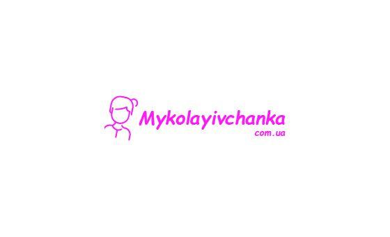 Добавить пресс-релиз на сайт Mykolayivchanka.com.ua