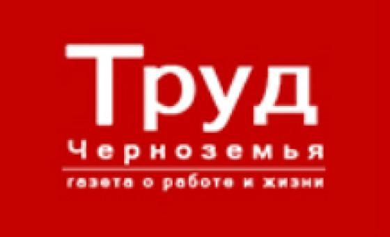 Добавить пресс-релиз на сайт Trudcher.ru