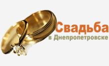 Добавить пресс-релиз на сайт Gimeney.dp.ua