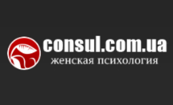 How to submit a press release to Consul.com.ua