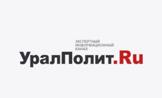 Uralpolit.ru