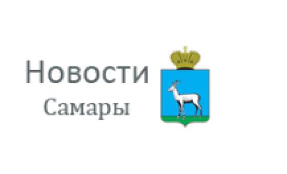 Добавить пресс-релиз на сайт Samara-news.net