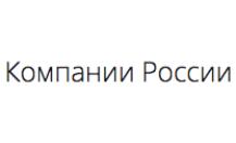 Добавить пресс-релиз на сайт Компании Урала
