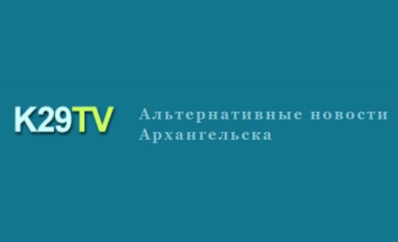 Добавить пресс-релиз на сайт K29tv.ru