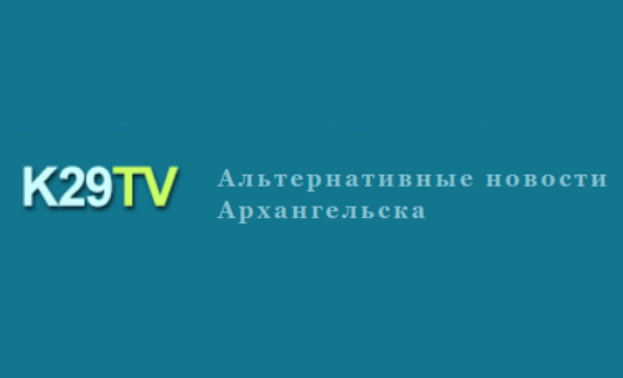 How to submit a press release to K29tv.ru