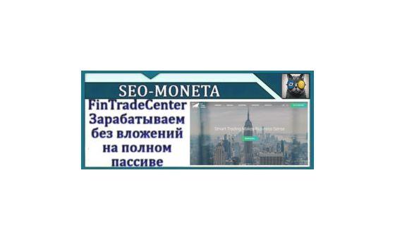 Добавить пресс-релиз на сайт Seo-moneta.ru