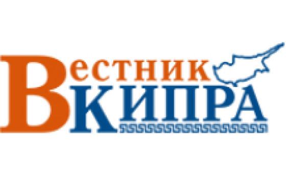 Добавить пресс-релиз на сайт Вестник Кипра