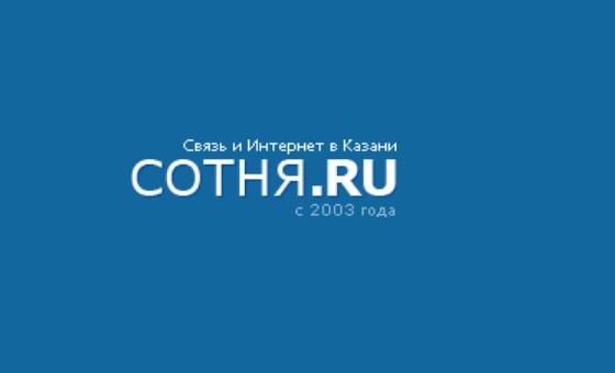 Добавить пресс-релиз на сайт Сотня.ru