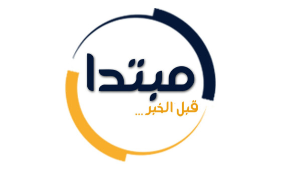 How to submit a press release to Sabaharabi.com