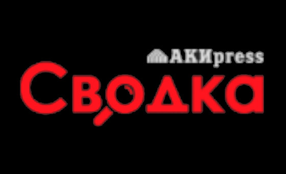 How to submit a press release to Сводка АКИpress