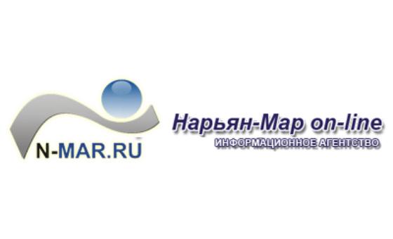 Добавить пресс-релиз на сайт Нарьян-Мар on-line