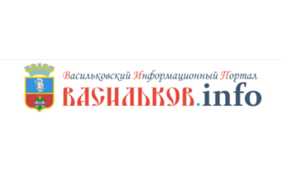 How to submit a press release to Vasilkov.info