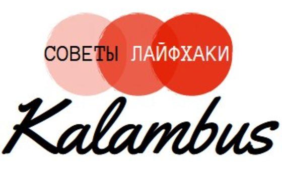 Добавить пресс-релиз на сайт Kalambus