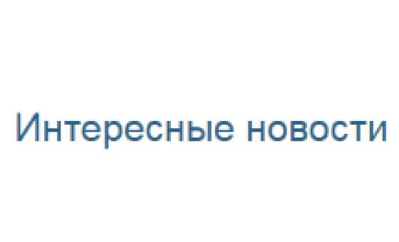 Добавить пресс-релиз на сайт Ahumor.org.ua