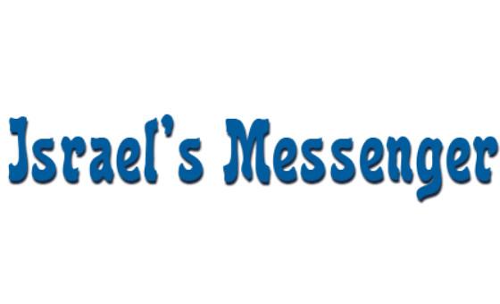 Добавить пресс-релиз на сайт Israels Messenger