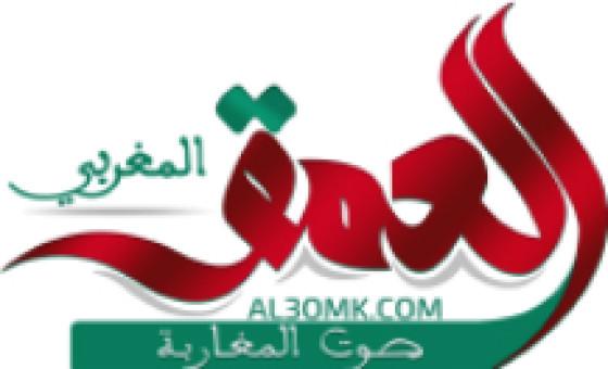 Добавить пресс-релиз на сайт Al3omk.com