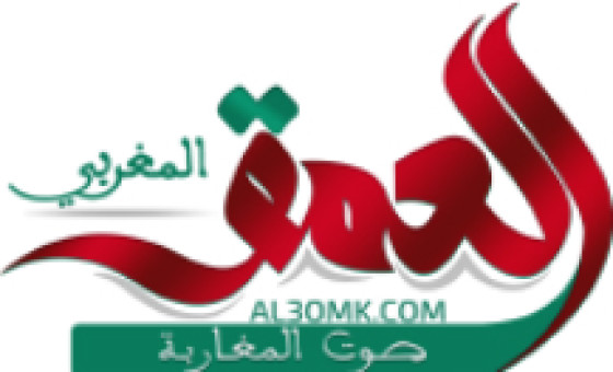 How to submit a press release to Al3omk.com