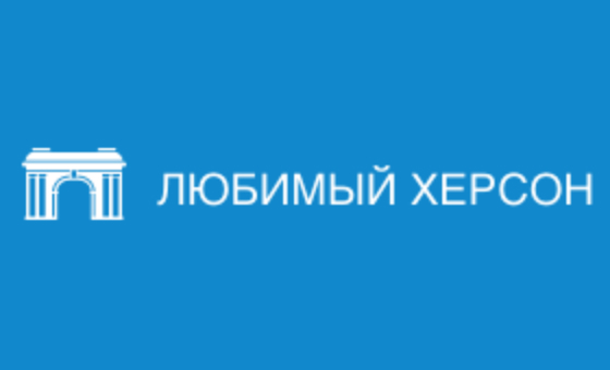 How to submit a press release to Favoritekherson.co