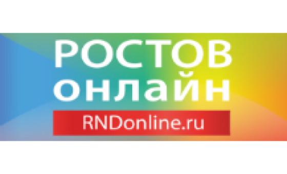 Добавить пресс-релиз на сайт Ростов Онлайн
