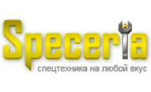 How to submit a press release to Speceria.ru