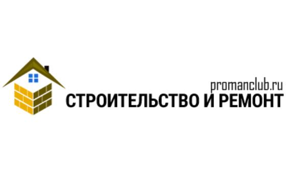 Добавить пресс-релиз на сайт Promanclub.ru