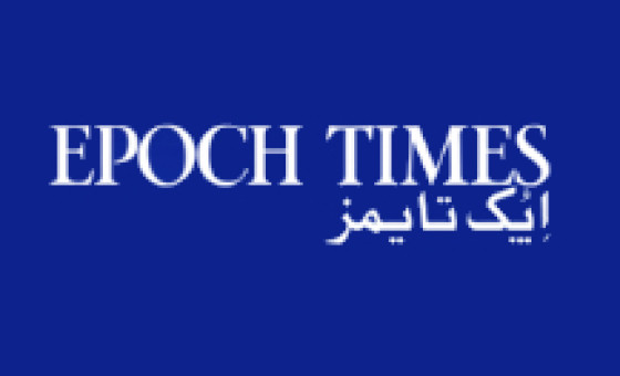 How to submit a press release to Persian.epochtimes.com