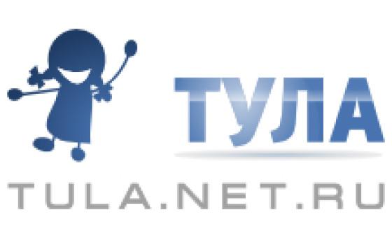 Добавить пресс-релиз на сайт Тула Online