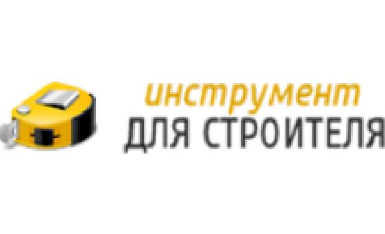 Добавить пресс-релиз на сайт Supdnya.ru