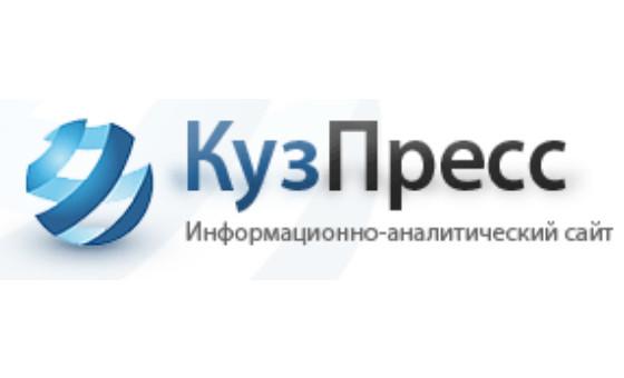 Добавить пресс-релиз на сайт КузПресс