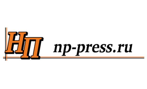 Добавить пресс-релиз на сайт Np-press.ru