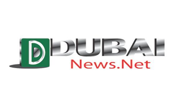 Добавить пресс-релиз на сайт Dubai News.Net