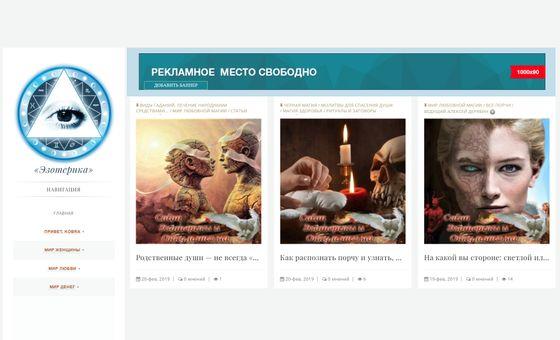 How to submit a press release to Hram-sveta.ru