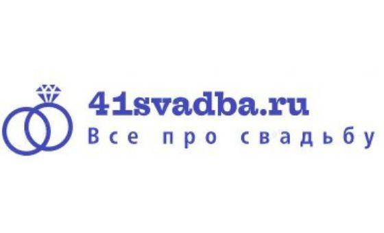 41svadba.ru