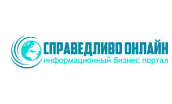 How to submit a press release to Spravedlivo-online.ru