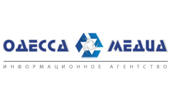 Добавить пресс-релиз на сайт Одесса-медиа