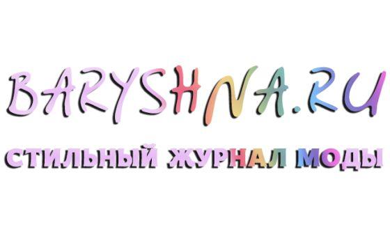 Добавить пресс-релиз на сайт Baryshna.ru
