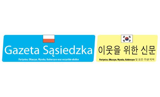 How to submit a press release to Gazeta Sasiedzka