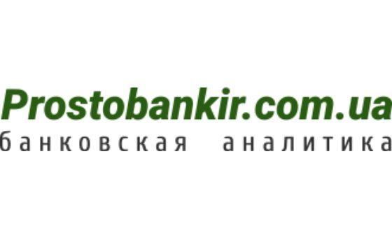 Добавить пресс-релиз на сайт Prostobankir.com.ua