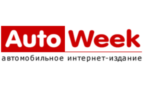 How to submit a press release to AutoWeek