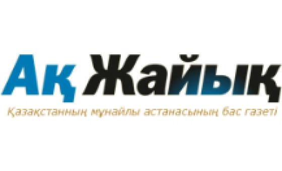 Добавить пресс-релиз на сайт Azh.kz