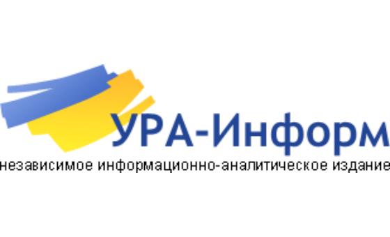 Добавить пресс-релиз на сайт УРА-Информ
