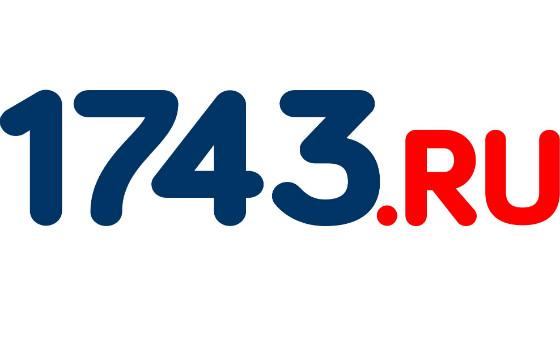 Добавить пресс-релиз на сайт 1743.ru
