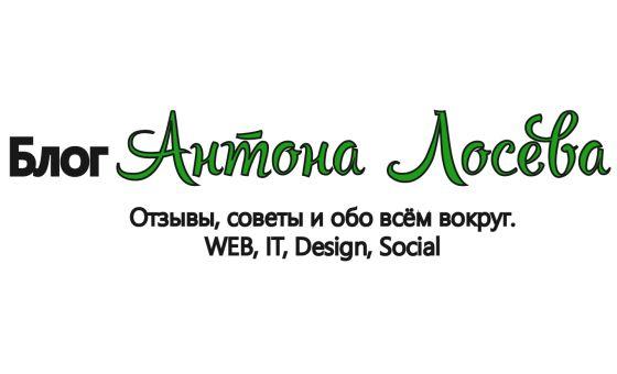 Добавить пресс-релиз на сайт Блог Антона Лосева