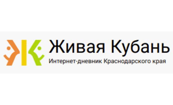Добавить пресс-релиз на сайт Живая Кубань