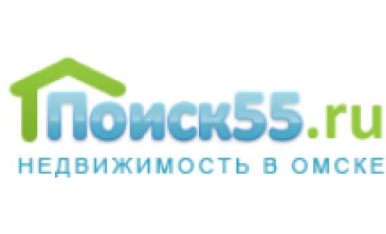 Добавить пресс-релиз на сайт Poisk55.ru